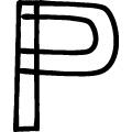 黒い線で書いた手書き風のPのアイコン