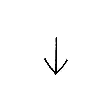 矢印1(下)