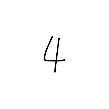 手書きの数字の4のアイコン