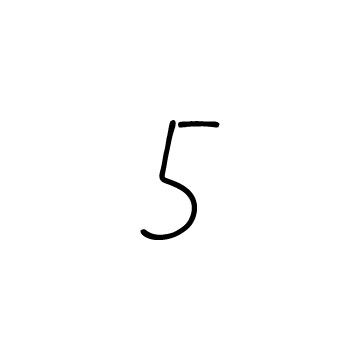 手書きの数字の5のアイコン