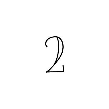 数字の2のアイコン