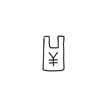 レジ袋(円マーク)のアイコン