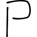 シンプルな線で書いた手書き風のPのアイコン、マーク