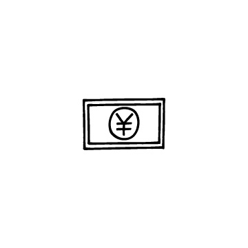 円紙幣のアイキャッチ用画像