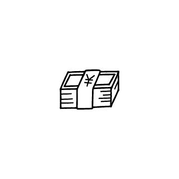 円紙幣の束