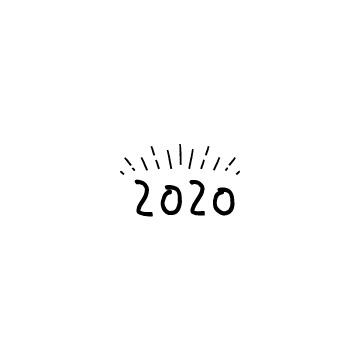 線のついた数字の2020の無料アイコンのアイキャッチ用画像