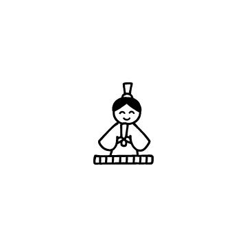 お内裏様の雛人形アイコンのアイキャッチ用画像