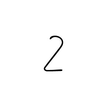 手書きの数字の2のアイコンのアイキャッチ用画像