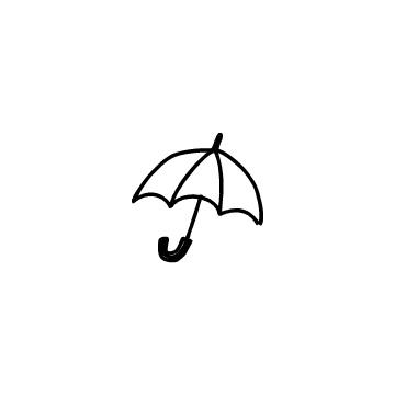 開いている傘のアイコンのアイキャッチ用画像