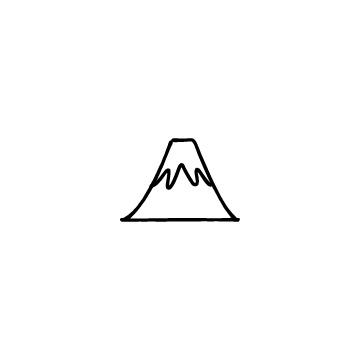 富士山のアイコン