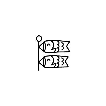 鯉のぼりのアイコンのアイキャッチ用画像