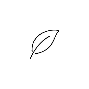 葉っぱのアイコンのアイキャッチ用画像