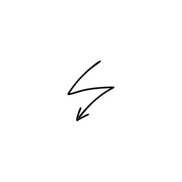 ギザギザの下向き矢印のアイコンのアイキャッチ用画像